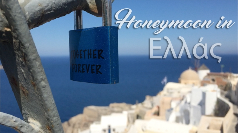 honeymoon in Ἑλλάς
