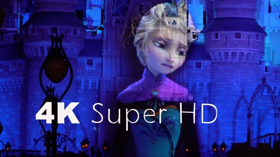Disney Frozen Laser Show 2017 copy